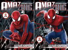 Картон белый, 198*290, 10л, папка, 2 кл., SM2A10/2-ЕАС Spider-man Amaizing 2 (movie)