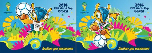 Альб д.рис 40л Клей А4 FIFA1/2-ЕАС полн УФ FIFA2014