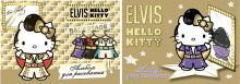 Альб д.рис 20л Клей А4 HK15,HK16-EAC глит Hello Kitty