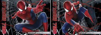 Альб д.рис 20л Клей А4 SM2A1/2-ЕАС твин УФ Spider-man