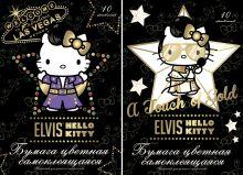 Бум цв самокл д/дет тв 10цв 10л(2мет 4фл) Папка 200*290 HK29, HK30-EAC Hello Kitty