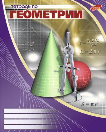 Тетр геометр 40л скр А5 кл 7212-ЕАС Фиолетовая