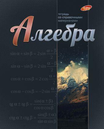 Тетр алгебра 48л скр А5 кл 7178-ЕАС метал плёнк, полн УФ Фотообои