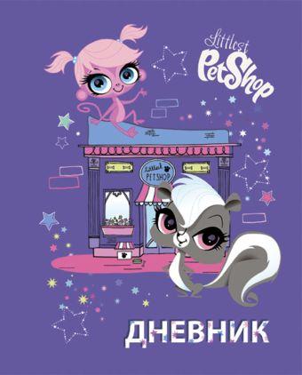 Дневн мл шк инт LPS112-ЕАС глянц лам Littlest Pet Shop LPBB