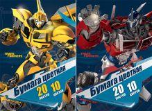 Бум цв д/дет тв 10цв 20л(4мет) Папка 200*290 TR65/2-ЕАС Transformers Prime