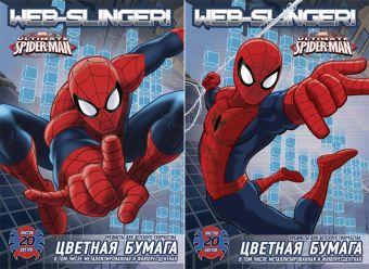 Бум цв д/дет тв 20цв 20л(5мет 5фл) Папка 200*290 SM286/2-ЕАС Spider-man Classi