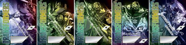 Тетр 18л скр А5 кл карт TR73/5-ЕАС полн УФ Transformers-4