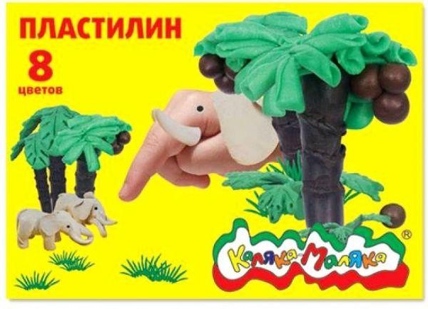 Пластилин Каляка-Маляка 8 цв. 120 г стек бумага цв 8 цв 16 л офс а4 каляка маляка