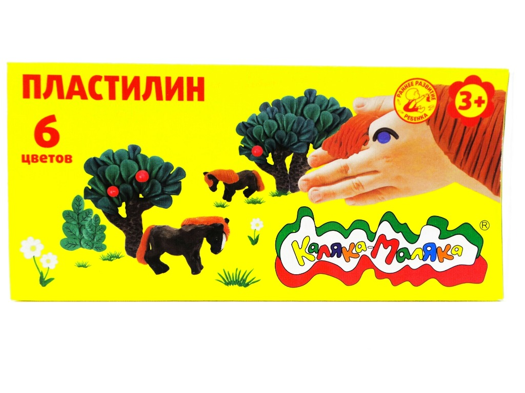 Пластилин Каляка-Маляка 6 цв. 90 г стек гуашь каляка маляка 35 мл 6 цв