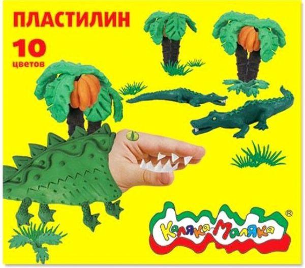 Пластилин Каляка-Маляка 10 цв. 150 г стек бумага цв 8 цв 16 л офс а4 каляка маляка