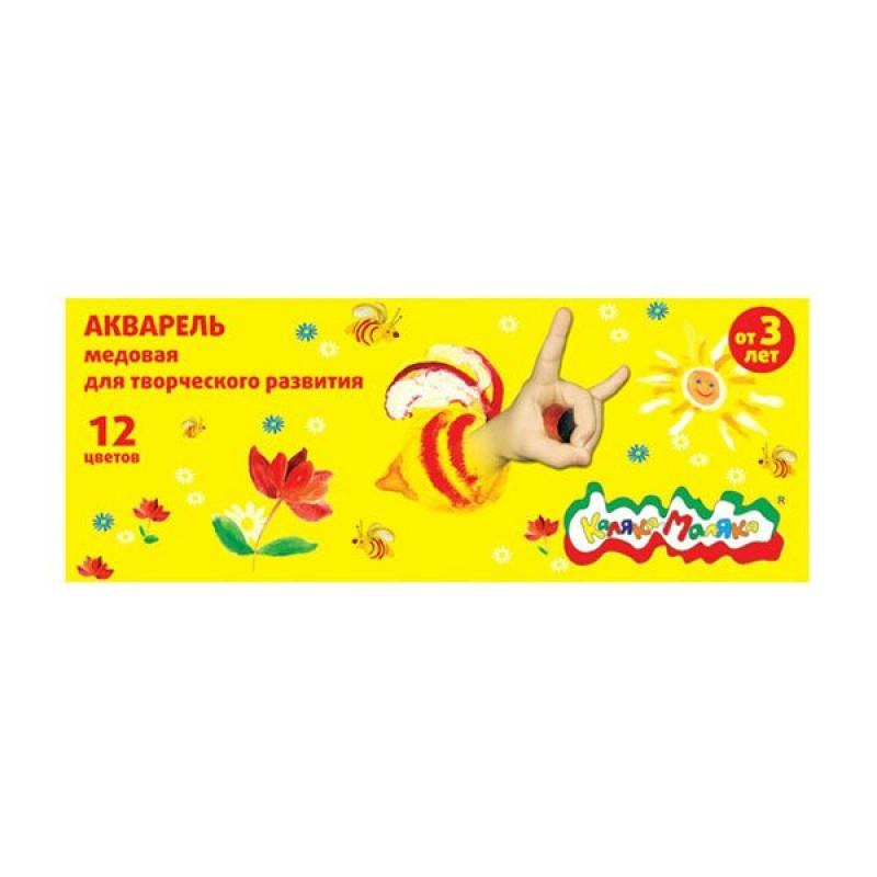 Акварель Каляка-Маляка 12 цв. карт.уп. акварель каляка маляка 8 цветов