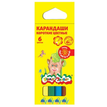 Набор цветн.каранд Каляка-Маляка 6 цв. шестигранные с заточкой короткие - фото 1