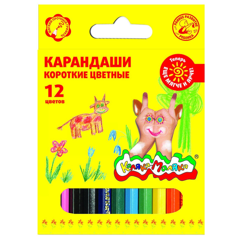 Набор цветн.каранд Каляка-Маляка 12 цв. шестигранные с заточкой короткие бежевый цв 21