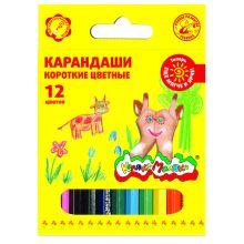 Набор цветн.каранд Каляка-Маляка 12 цв. шестигранные с заточкой короткие