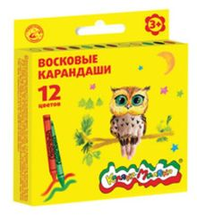 Набор воск. каранд. Каляка-Маляка 12 цв. круглые с заточкой