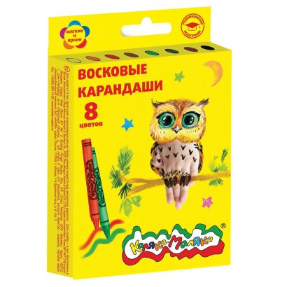 Набор воск. каранд. Каляка-Маляка 16 цв. круглые с заточкой - фото 1