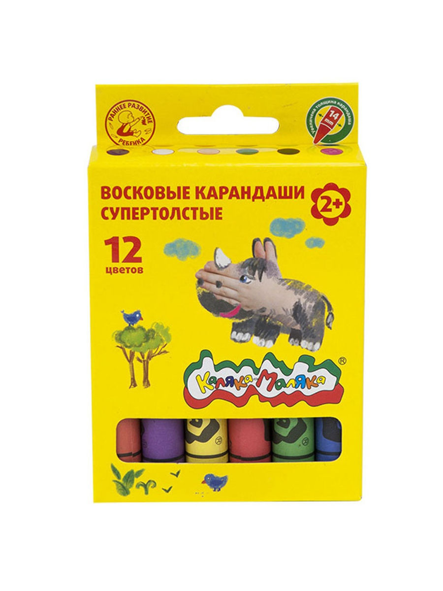 Набор воск. каранд. толстые Каляка-Маляка 12 цв. круглые с заточкой
