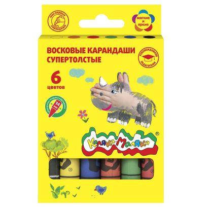 Набор восковых карандашей «Каляка-Маляка», 6 цветов - фото 1