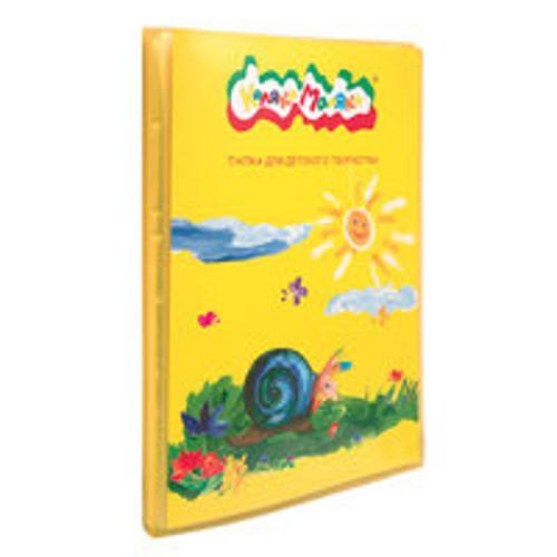 Папка с файлами КАЛЯКА 30 файлов для детского творчества А4 желт. пластик 0 мм