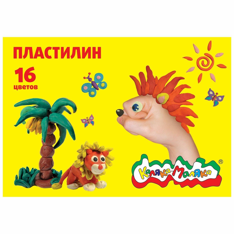 Пластилин Каляка-Маляка 16 цв. 240 г стек цв ol 38418 50 г