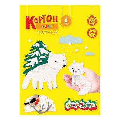 Картон белый 2-сторон. 6 л. А4 Каляка-Маляка - фото 1