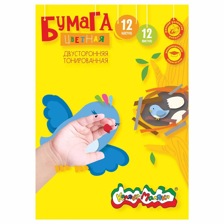 Бумага цв. тониров. 12 цв. 12 л. А4 Каляка-Маляка белый цв 001