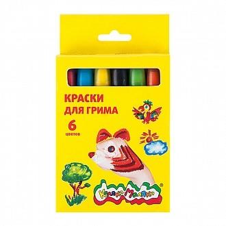 Краски для грима Каляка-Маляка 6 цв. карт.уп.