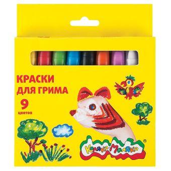 Краски для грима Каляка-Маляка 9 цв. карт.уп.