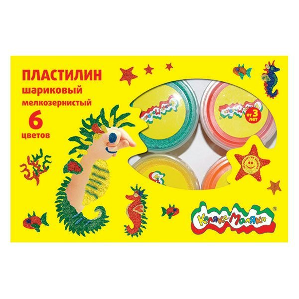 Пластилин шар. мелкозернист. Каляка-Маляка 4 цв. 33 г