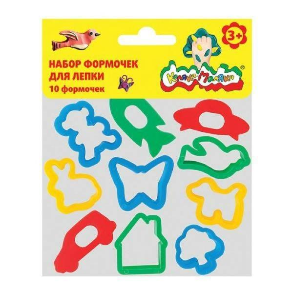 Набор д/лепки  Каляка-Маляка формочки пластик 10 шт