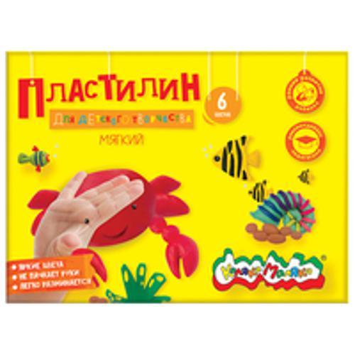 Пластилин Каляка-Маляка для детского творчества 6 цв. 90,00 г стек гуашь каляка маляка 35 мл 6 цв