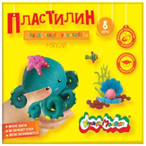 Пластилин Каляка-Маляка для детского творчества 8 цв. 120,00 г стек пластилин флюоресцентный 5 цв 64 г с европодвесом 12с764 08