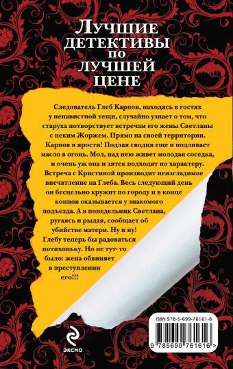 Любовь окрыляет Романова Г.В.