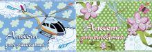 Альб д.рис 20л Клей А4 6134,6135-EAC Вертолет, Цветы-апликация