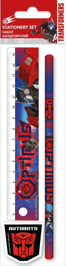 Набор канцелярский в ПП пакете с подвесом: линейка прозрачная 15 см, карандаш, точилка малая, ластик фигурный.  Размер 23х5,2х1,5 см Transformers Prim