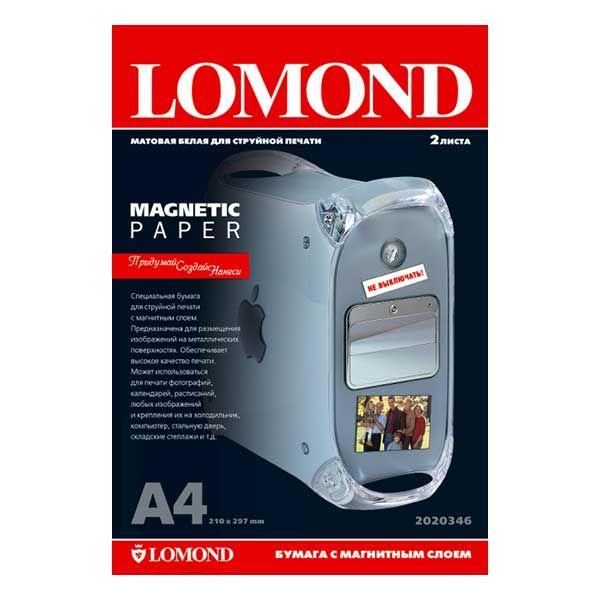 Бумага lOMOND magnetic матовая односторонняя 2 л. 0 г/м2 А4