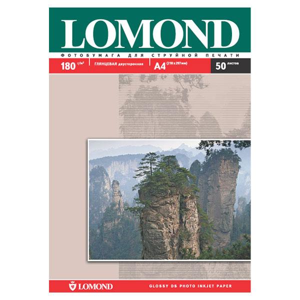 Бумага LOMOND глянцевая двухсторонняя 50 л. 180 г/м2 А4