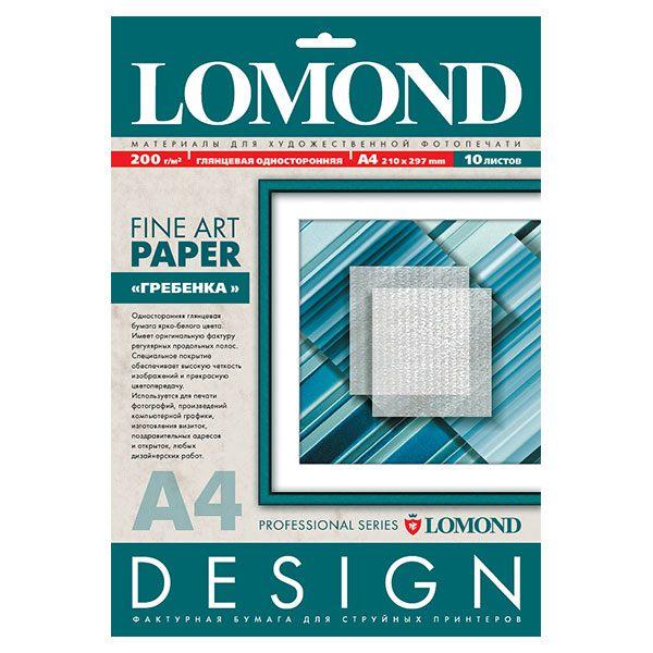 Бумага LOMOND гребенка односторонняя глянцевая 10 л. 200 г/м2 А4