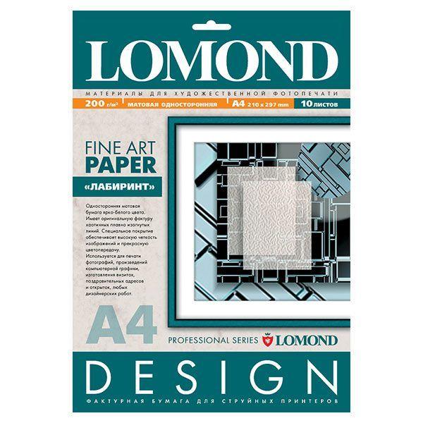 Бумага LOMOND лабиринт матовая односторонняя 10 л. 200 г/м2 А4