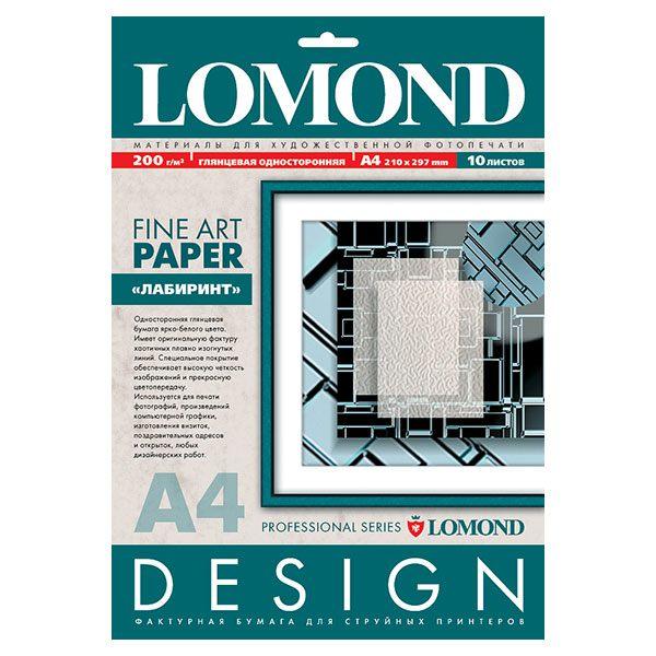 Бумага LOMOND лабиринт односторонняя глянцевая 10 л. 200 г/м2 А4