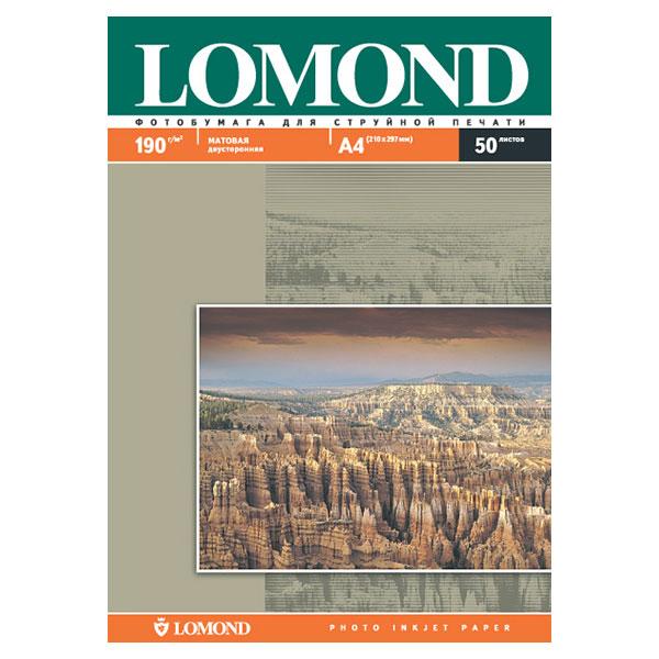 Бумага LOMOND матовая двухсторонняя 50 л. 190 г/м2 А4