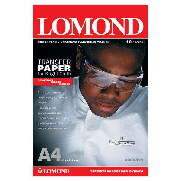 Бумага LOMOND термотрансферная для светлых тканей 50 л. 140 г/м2 А4