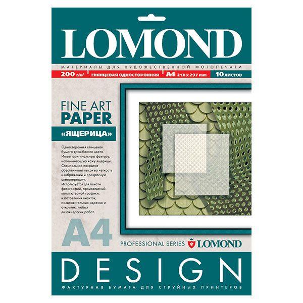 Бумага LOMOND ящерица глянцевая односторонняя 10 л. 200 г/м2 А4