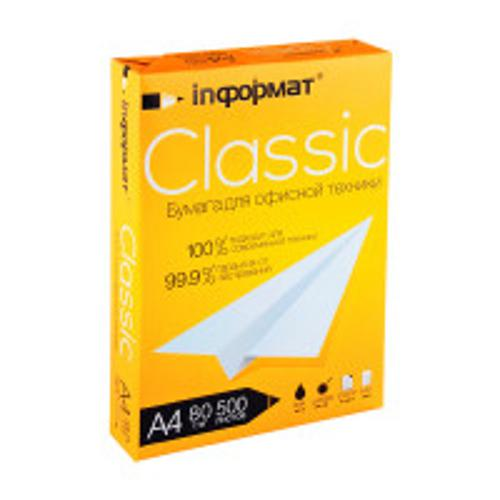 Бумага inФОРМАТ CLASSIC 500 л. 80 г/м2, 96 % А4