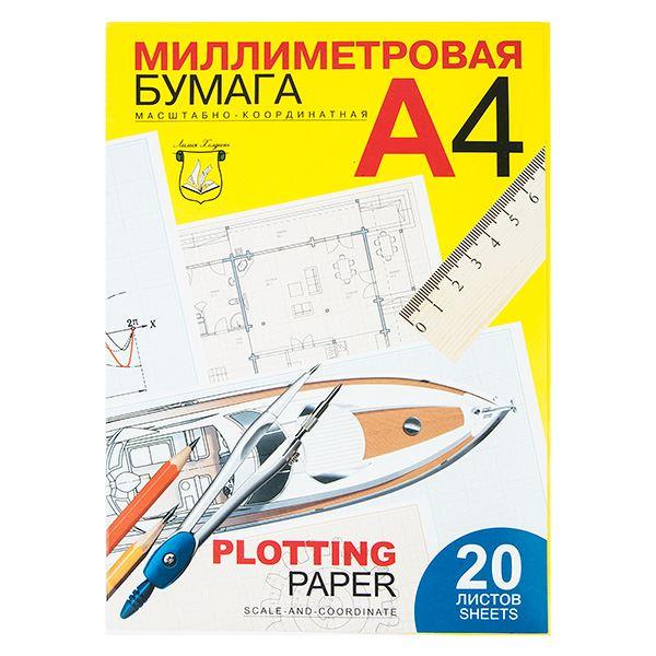 Бумага миллиметровая в папке А4 20 л. гол.