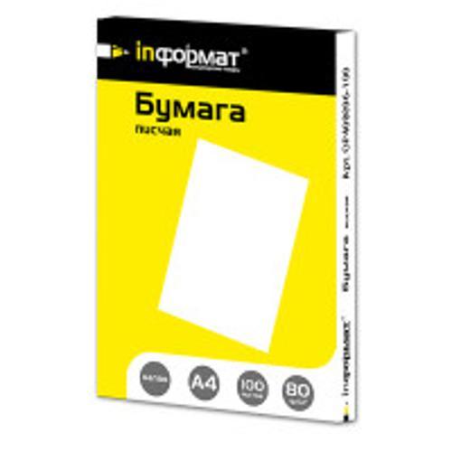 Бумага писчая inФОРМАТ 100 л. 80 г/м2 А4