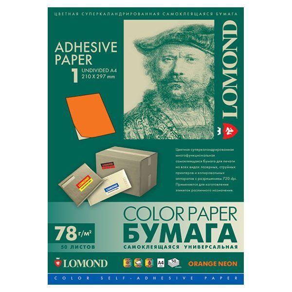 Бумага самокл. LOMOND неон-оранж. 50 л. 78 г/м2 А4