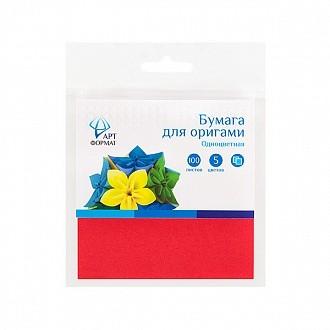 Бумага цв. д/оригами  одноцв. 100 л. 10х10 см
