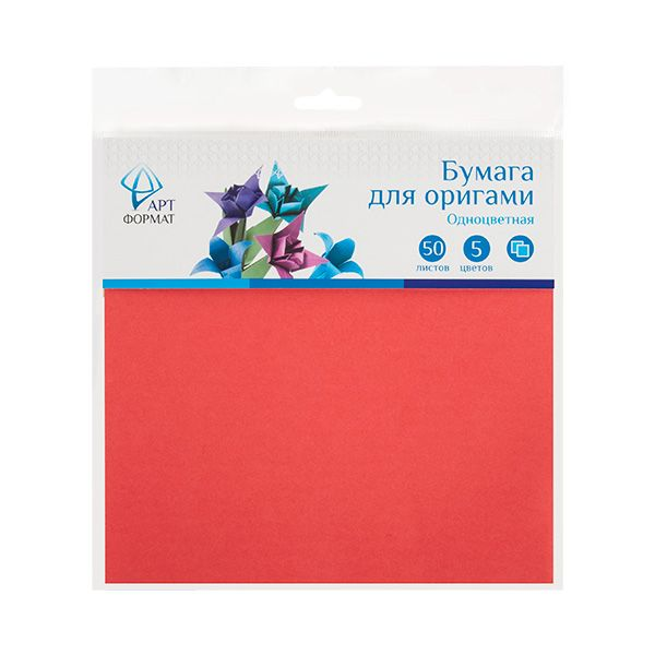 Бумага цв. д/оригами одноцв. 50 л. 20х20 см