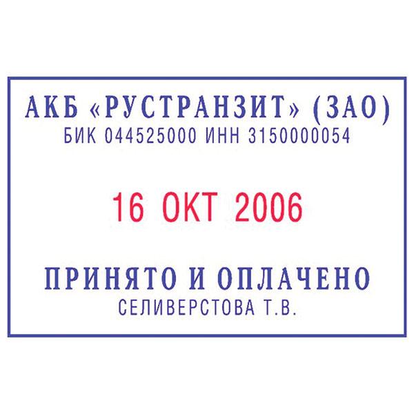 Датер самонаборный 6 строк металл,рамка,57х37мм